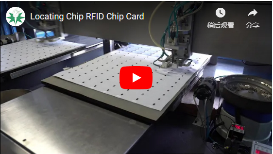 Locating Chip RFID Chip Card