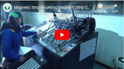 Magnetic Strip Mounting Magnetic Strip Card