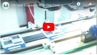 UID Laser Engraving RFID Chip Card